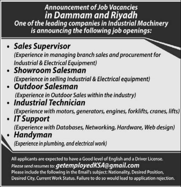 job in dammam